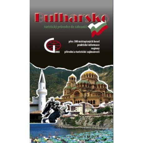 Bulharsko, 1. vydání
